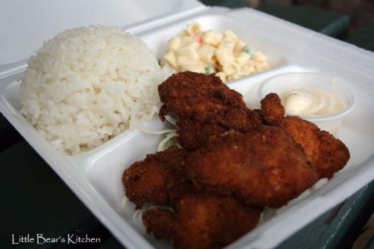 Mahi mahi lunch plate from Sueoka Snack Shop2b